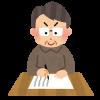 【小説が書けない!】作家が教える文章作成に行き詰まったときの裏技